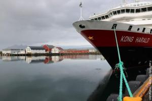 Hurtigruten Kong Harald